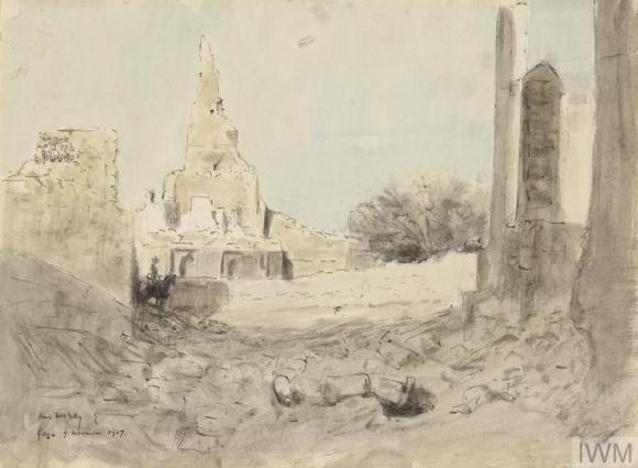 GAza Minaret McBey